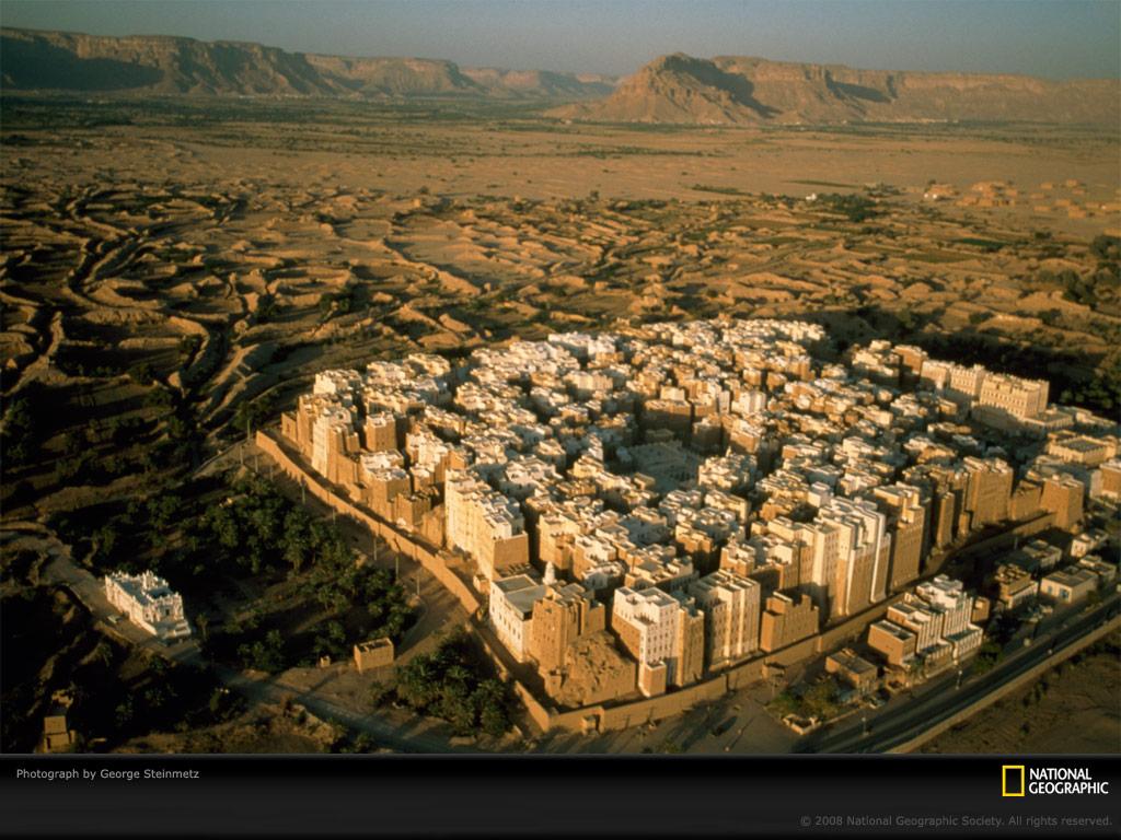 Ancienne ville de Chibam, Yémen