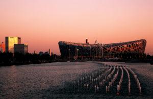 Pékin, stade national. Source : Wikipédia.