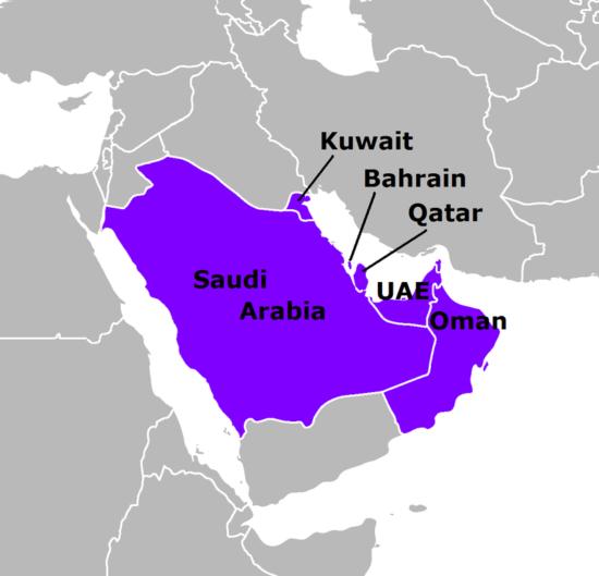 Conseil de coopération du Golfe