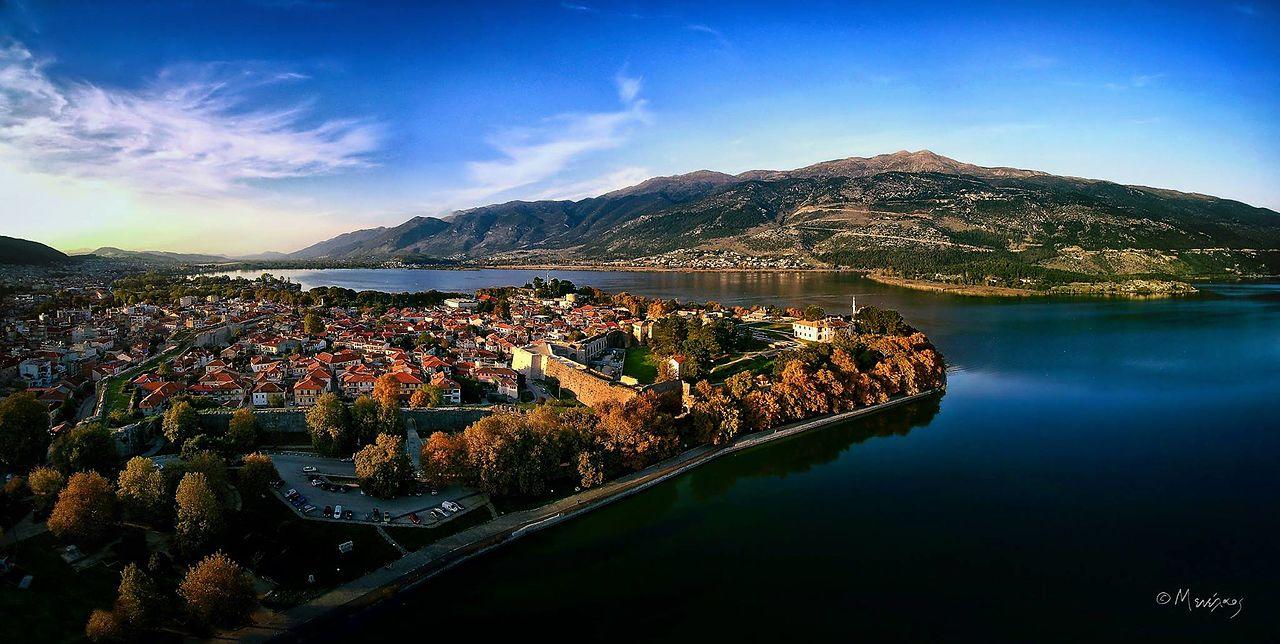 Ioannina, Grèce
