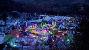 Jardin du matin calme, Achim Goyo, à Sang-Myun, province de Gyeonggi, Corée du Sud