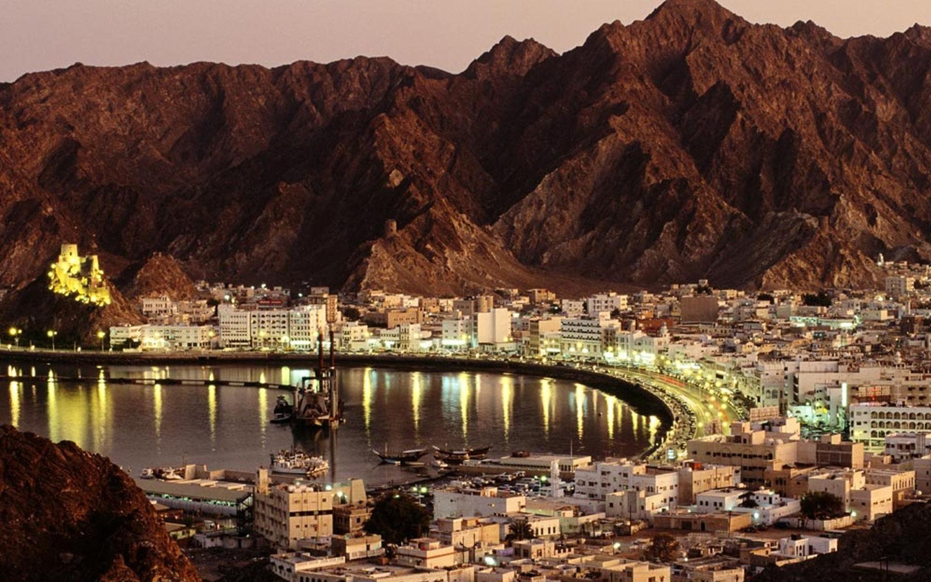 Vieille ville de Mascate, capitale d'Oman