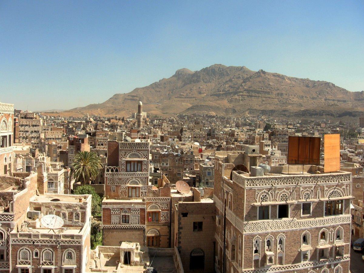 Sanaa, capitale du Yémen