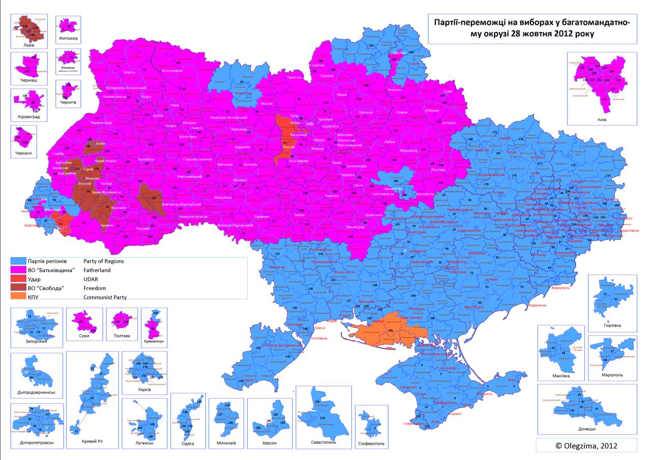 Ukraine - élections législatives (2012)