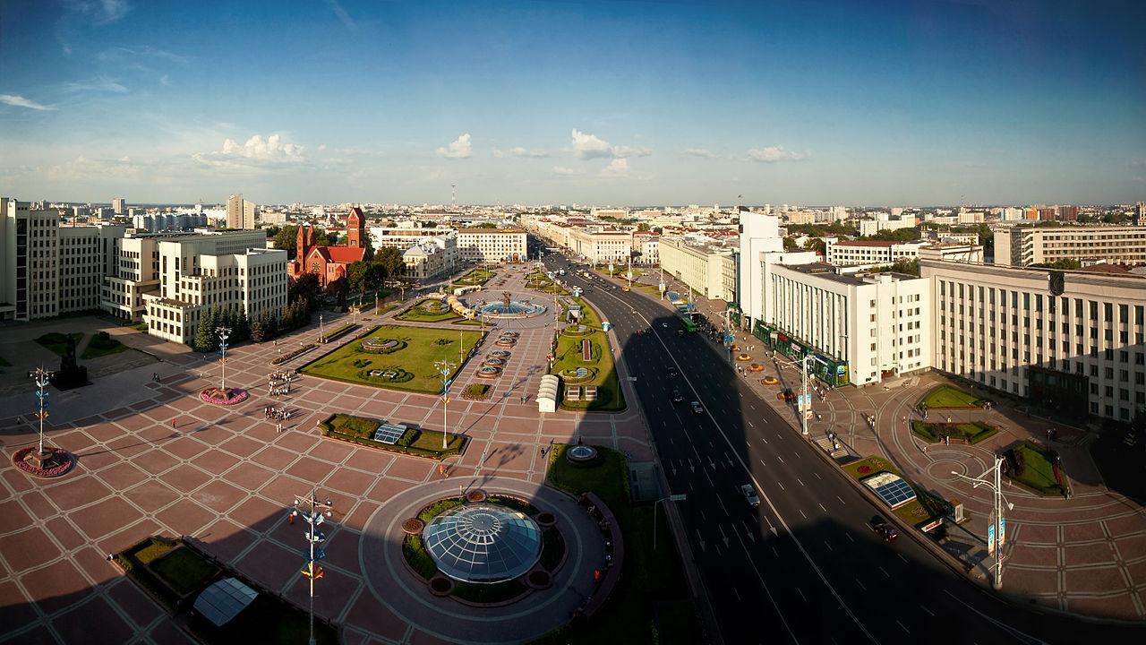 Place de l'indépendance, Minsk, Biélorussie