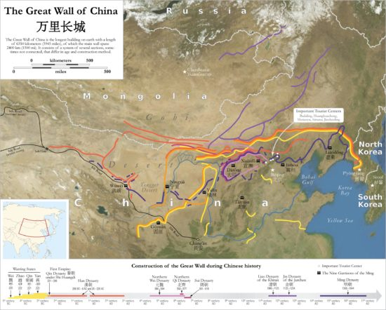 Grande Muraille de Chine, Chine