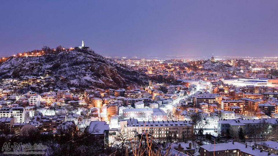 Plovdiv, Bulgarie