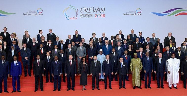 17e sommet de la Francophonie à Erevan, Arménie