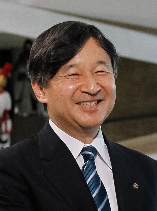 Empereur Naruhito, Japon