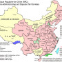 Chine – administrative