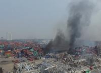 Greenpeace publie une vidéo des dégâts à Tianjin