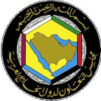 Conseil de coopération des États arabes du Golfe