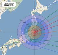 Japon : catastrophe nucléaire en vue à Fukushima