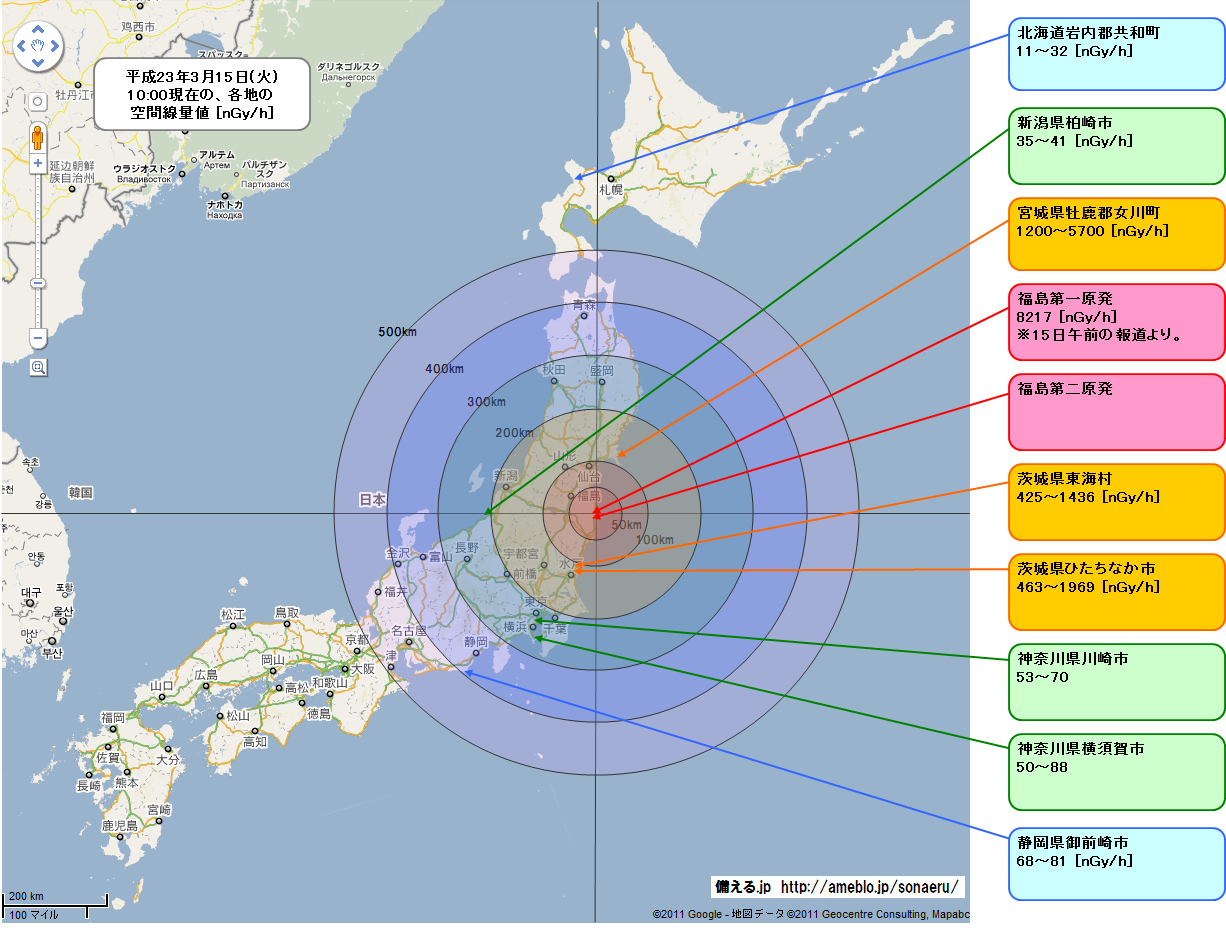 Japon   Fukushima : radiations (15 mars 2011) • Carte