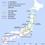 Japon – train Shinkansen (2015)