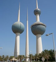 Koweït : mise à jour