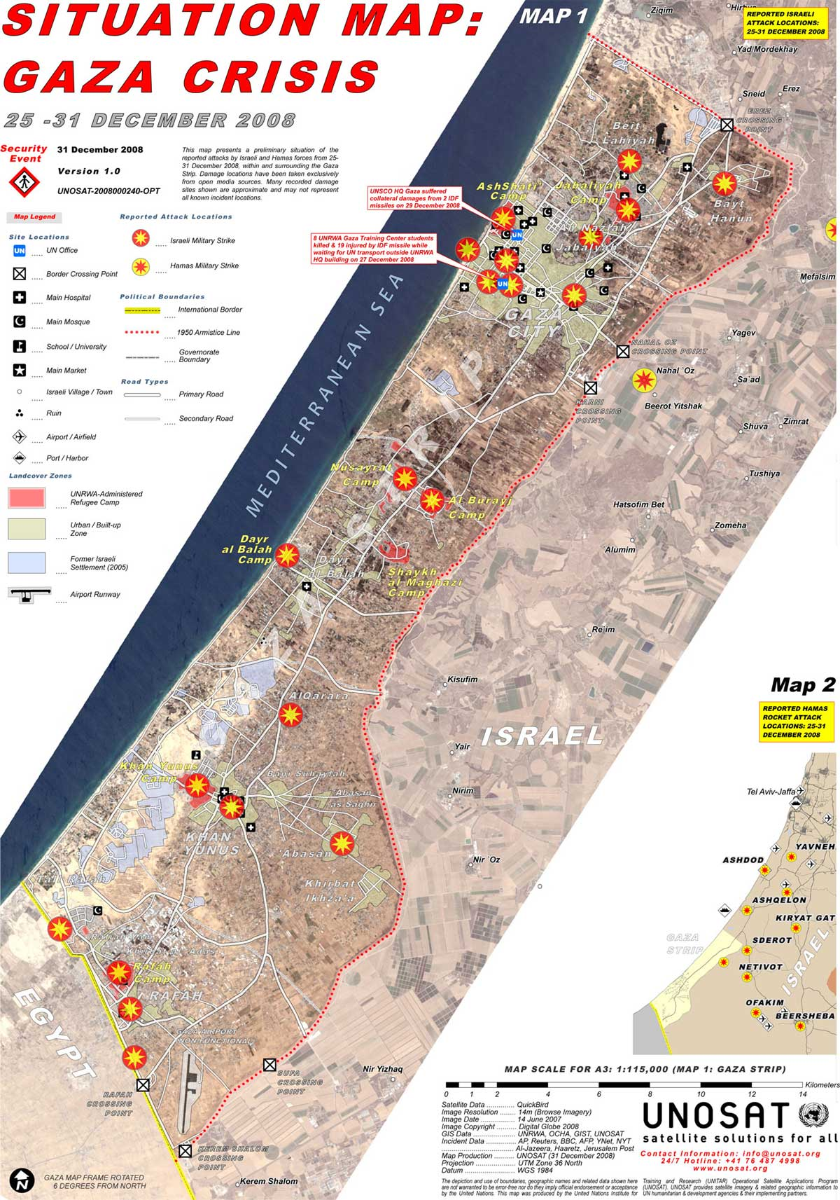 Palestine - Gaza (décembre 2008)