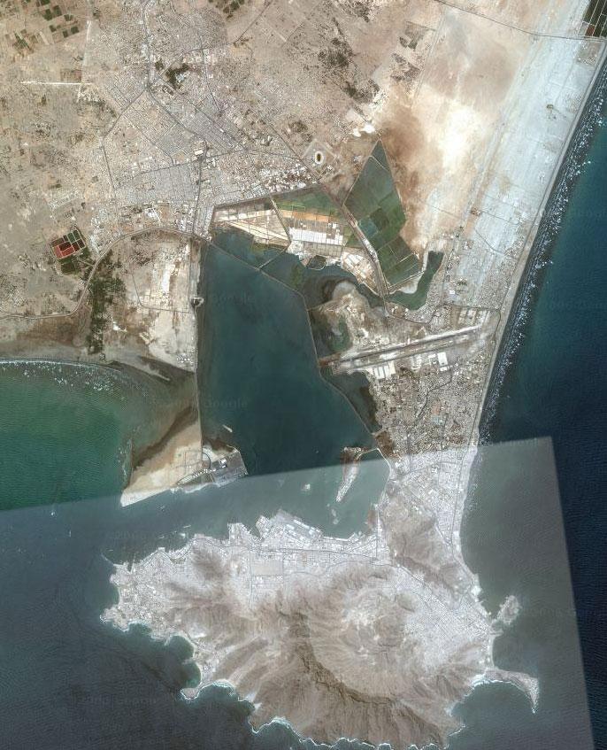 Yémen - Aden