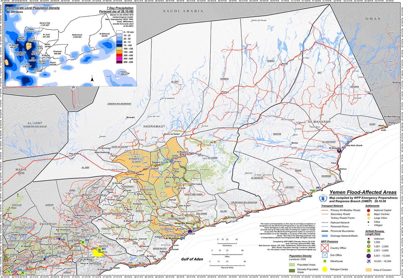 Yémen - inondations (novembre 2008)